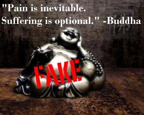 pain is inevitable